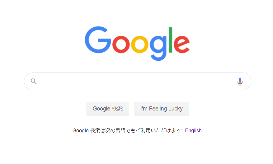 Google、荒らしから検索結果を守るための新たな対策を発表